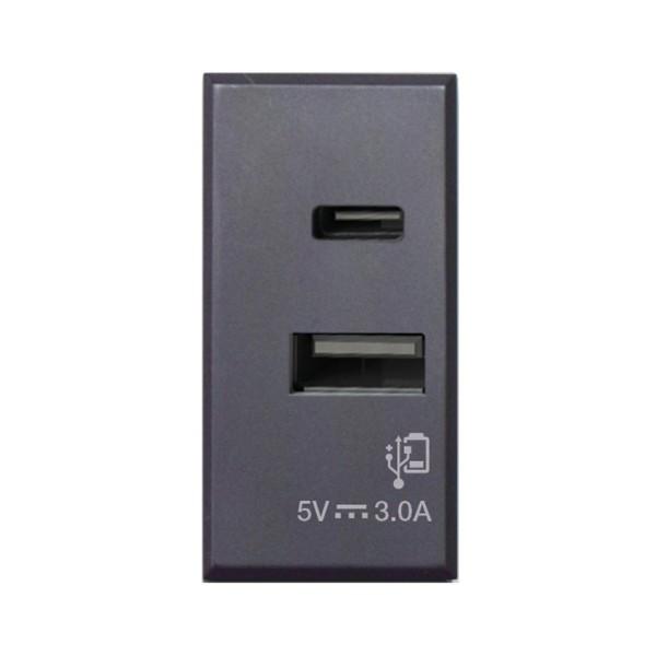 USB Ladegerät Schwarz glänzend. Schmal = 1/2 Steckdosenbreite